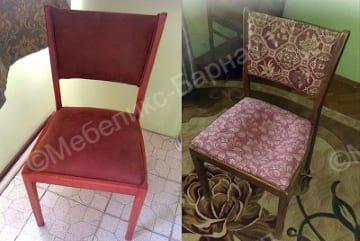 стул после перетяжки пример 2